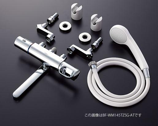INAX LIXIL【BF-WM145TZSG(250)-AT】クロマーレS シャワーバス水栓(簡易施工タイプ) 浴室用  取替用水栓 吐水口長さ250mm