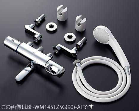 INAX LIXIL【BF-WM145TZSG(90)-AT】クロマーレS シャワーバス水栓(簡易施工タイプ) 浴室用  取替用水栓 吐水口長さ90mm