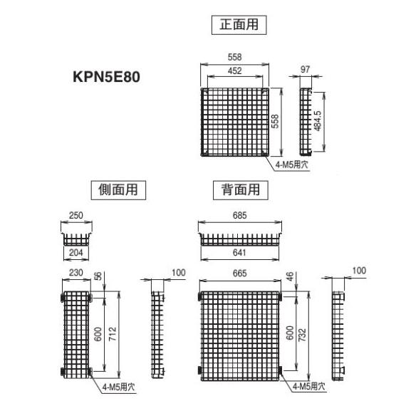 ダイキン スポットエアコン関連部材【KPN5E80】防護ネット