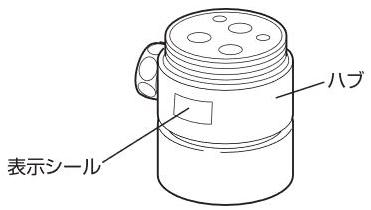 ナニワ製作所【NSJ-SME7】浄水器・食洗器用分岐水栓