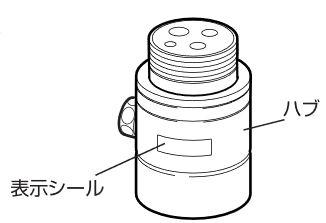 ナニワ製作所【NSJ-SMVA7】浄水器・食洗器用分岐水栓