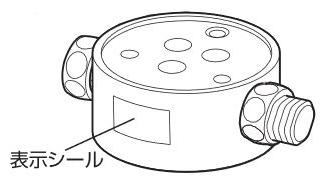ナニワ製作所【NSJ-STA7】浄水器・食洗器用分岐水栓