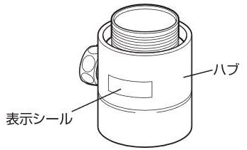 ナニワ製作所【NSJ-STKA7】浄水器・食洗器用分岐水栓
