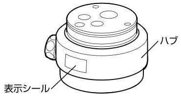 ナニワ製作所【NSJ-SXA7】浄水器・食洗器用分岐水栓