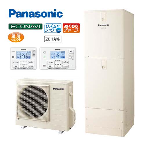 ###パナソニック エコキュート【HE-F37JQMS】(コミュニケーションリモコンセット) 寒冷地 Fシリーズ フルオート 屋内設置用 370L