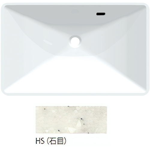 ###三栄水栓/SANEI【HW20-HS】石目 ボウル一体型洗面カウンター 受注生産