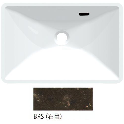 ###三栄水栓/SANEI【HW21-BRS】石目 ボウル一体型手洗カウンター 受注生産