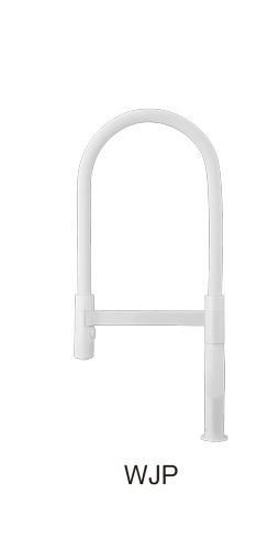 ≧三栄水栓/SANEI【K8781JV-WJP-13】白錬 シングルワンホールスプレー混合栓