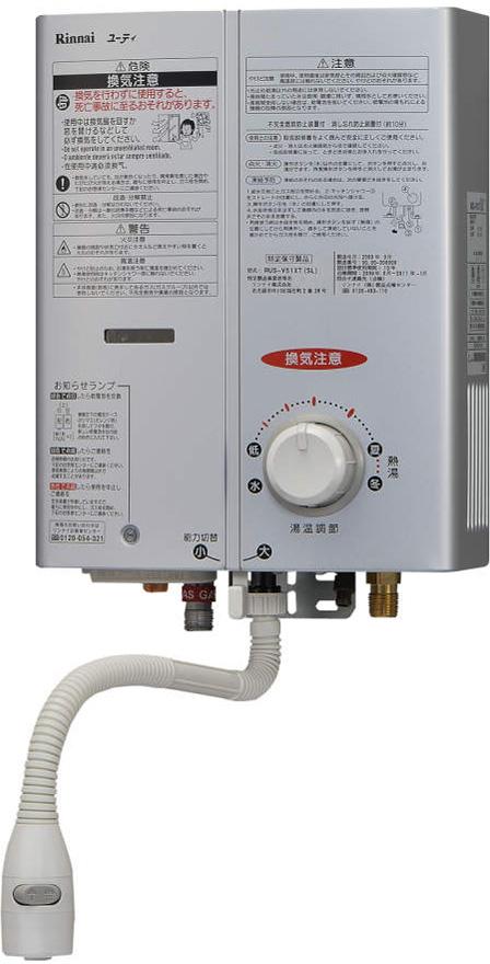 都市ガス(12A/13A)♪◆在庫有り!台数限定!リンナイ ガス瞬間湯沸器【RUS-V51XT(SL)】シルバー元止め式 スタンダードタイプ屋内壁掛・後面近接設置型