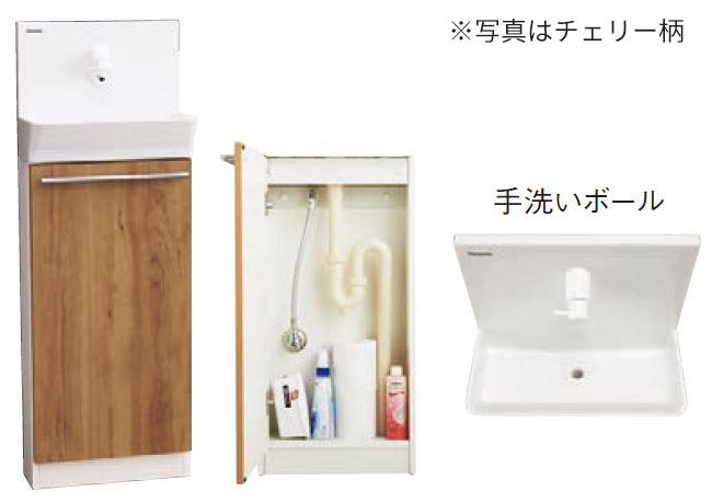 パナソニック 手洗い 据え置きタイプ【XGHA7FS2SLWSK】タイプA ビューティホワイト 手動水栓 床給水・床排水