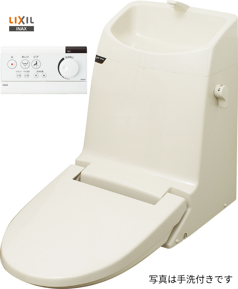 ▽◆在庫有り!台数限定!INAX/LIXIL シャワートイレ一体型取替用機能部【DWT-CC83】BN8オフホワイト (手洗付) CCタイプ