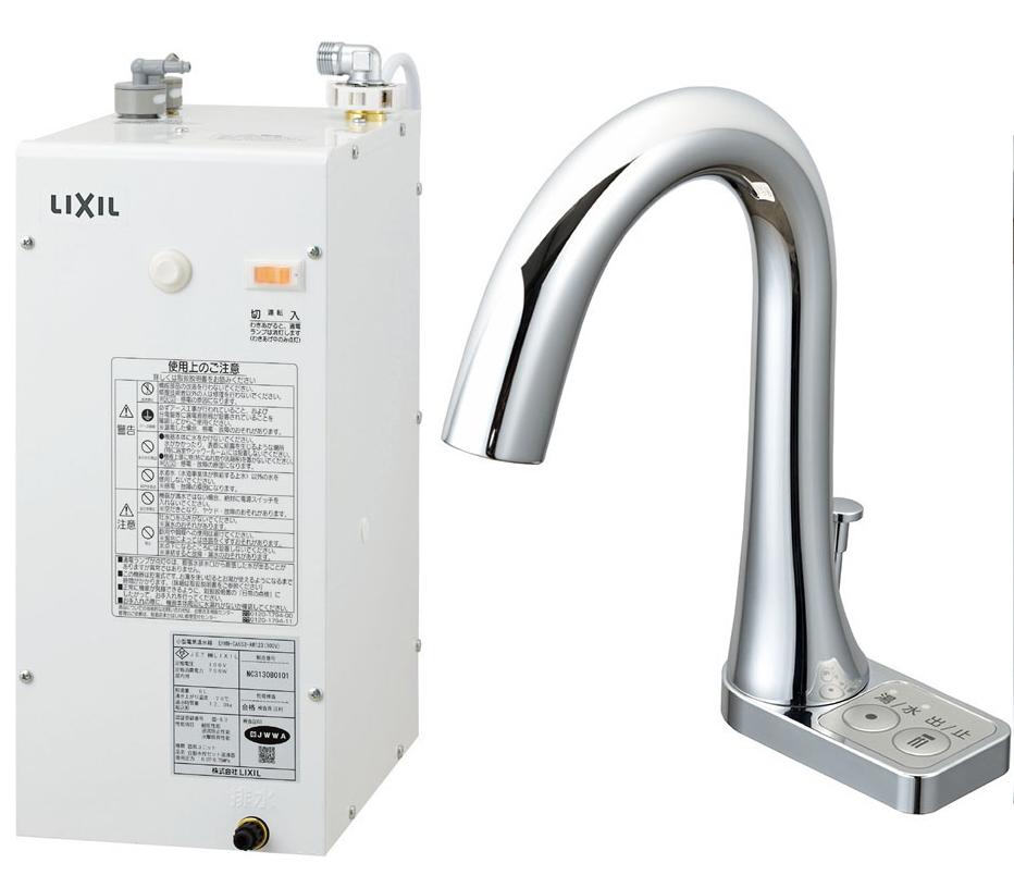 INAX INAX/LIXIL/LIXIL 小型電気温水器【EHMN-CA6S10-AM213V1】ゆプラス 自動水栓一体型6L ポップアップあり グースネックタイプ 手動・湯水切替スイッチ付, さんだるハウス:55779ef9 --- officewill.xsrv.jp