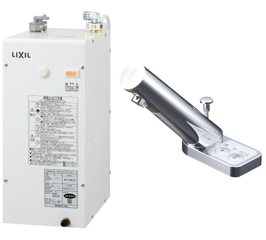 INAX/LIXIL 小型電気温水器【EHMN-CA6S7-AM203V1】ゆプラス 自動水栓一体型6L ポップアップあり オートマージュA 手動・湯水切替スイッチ付