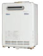 ##u. パロマ ガス給湯器【FH-E244AWDL(E)】 24号 エコジョーズ 設置フリータイプオートタイプ 屋外壁掛・PS標準設置型