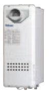 パロマ ガス給湯器【PH-162SSWQL3】 16号 屋外設置式スリムオートストップタイプ 排気バリエーション PS標準・PS扉内前方排気延長