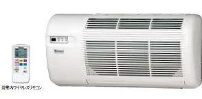 ###リンナイ 浴室暖房乾燥機 【RBH-W312KSND(A)】 壁掛型