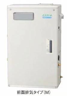 コロナ 熱源機【UHB-EG120(M)】前面排気タイプ 屋外設置型 ガス化低騒音 半密閉式温水配管 潜熱回収型 高効率暖房専用ボイラー エコフィール リモコン別売