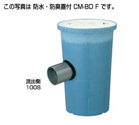 タキロンシーアイ 阻集器【292726】クリーンます 防水蓋仕様 流入角度可変タイプ CM-BD F 100×100-300
