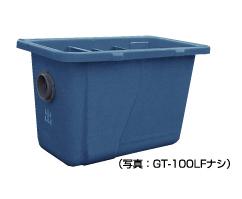 タキロンシーアイ 阻集器【292870】グリーストラップGT Fナシ 本体(蓋なし) 200L