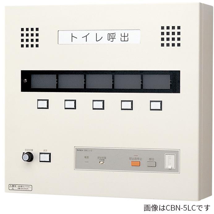 ###βアイホン【CBN-10LC】通話機能付呼出表示装置 10窓用表示器 壁付型 受注生産約20日