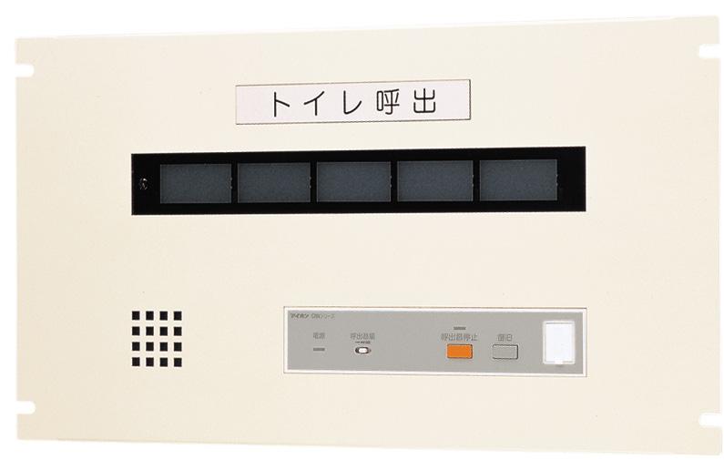 ###βアイホン【CBN-5E】5窓用表示器 EIA規格ラック組込型 受注生産約1ヶ月