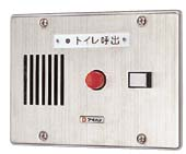 ###βアイホン【CN-1A34/A】1窓用表示器 埋込型 呼出表示装置CN 受注生産約1ヶ月
