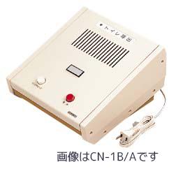 ###βアイホン【CN-2B/A】2窓用表示器 卓上型 呼出表示装置CN 受注生産約20日