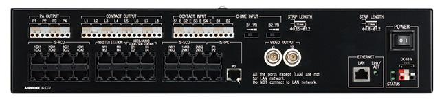###βアイホン【IS-CCU】制御装置 ISシステム 受注生産約2ヶ月