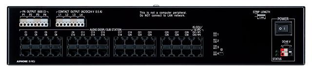 ###βアイホン【IS-RCU】子機増設制御装置 ISシステム 受注生産約2ヶ月