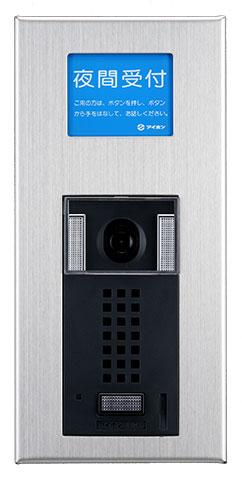 ###βアイホン【JB-SAG】夜間受付用カメラ付玄関子機 受注生産約1ヶ月