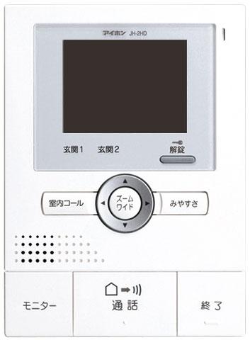 βアイホン テレビドアホン【JH-2HD-T】モニター付増設親機 ROCOワイドスマホ