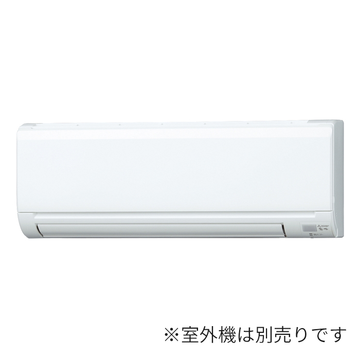 ###三菱 ハウジングエアコン【MSZ-5017GXAS-W-IN】(システムマルチ 室内ユニット) GXASシリーズ ピュアホワイト (旧品番 壁掛形 GXASシリーズ 壁掛形 主に16畳 (旧品番 MSZ-502GXAS-W-IN), POODLE JAPAN:6b0f863c --- officewill.xsrv.jp