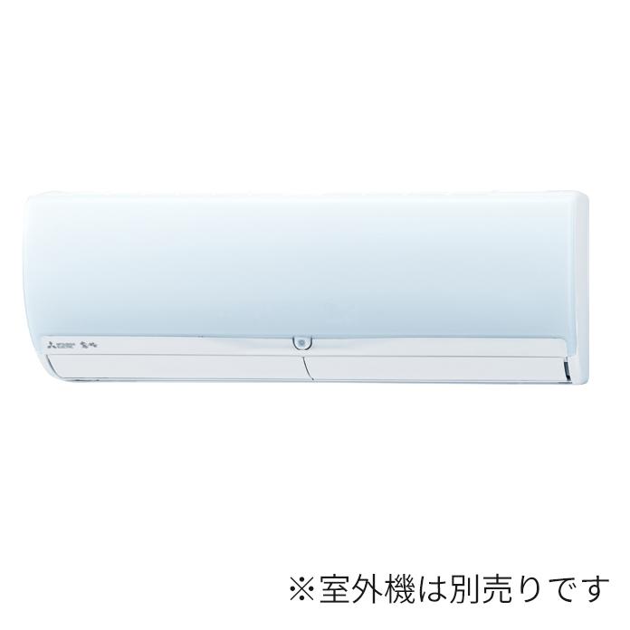 ###三菱 ハウジングエアコン【MSZ-2817ZXAS-W-IN】(システムマルチ 室内ユニット) クリーンホワイト 壁掛形 (旧品番 ZXASシリーズ ZXASシリーズ 主に10畳 (旧品番 MSZ-282ZXAS-W-IN), 世界的に有名な:f92ce154 --- officewill.xsrv.jp