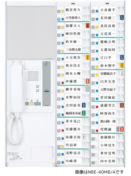 ###βアイホン【NBE-100MB/A】100局用ボード型親機 ナースコール親機 NBE-HP 受注生産約20日