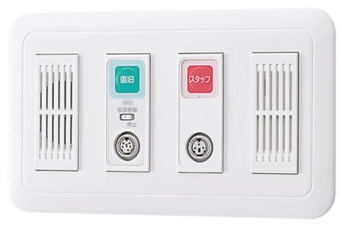 ###βアイホン【NF-SAS-OP】壁埋込型子機 緊急呼出ボタン・復旧ボタン付 オプション入力付 受注生産約1ヶ月