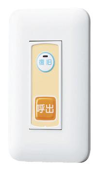 ###βアイホン【NLR-62】呼出ボタン 復旧ボタン付 受注生産約2ヶ月