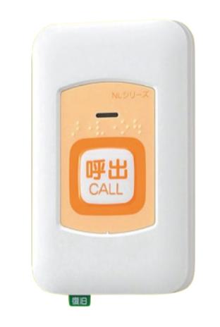 ###βアイホン【NLR-72-TC】トイレ呼出ボタン 復旧ボタン付 点字案内文:ヨビダシ 受注生産約2ヶ月