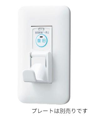 ###βアイホン【NLR-C2】コンセント 復旧ボタン付 受注生産約1ヶ月