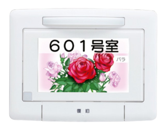 ###βアイホン【NLX-6LC】液晶表示灯 7型モニター 受注生産約1ヶ月