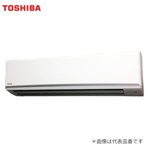 ###東芝 業務用エアコン【AKRA11237X】冷房専用 壁掛形 シングル 4馬力 ワイヤレス 三相200V