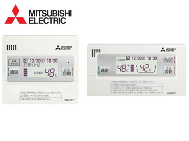 三菱 エコキュート 部材【RMCB-D184SE】インターホンタイプリモコンセット (180L用)
