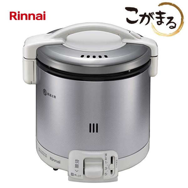 ###リンナイ ガス炊飯器【RR-050FS(W)】グレイッシュホワイト こがまる FSシリーズ 炊飯専用 5合