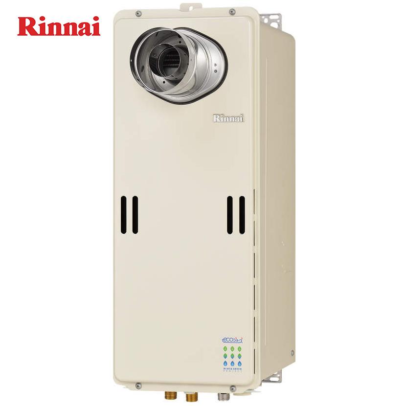 リンナイ【RUX-SE2010T-L】ガス給湯器 排気バリエーション PS扉内設置型/PS延長前排気型 音声ナビ エコジョーズ