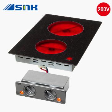三化工業【SRH-BR223A】2口ラジエントヒーター ブラック