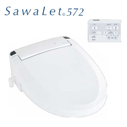 Ю####ジャニス/Janis【JCS-572ENBS】温水洗浄便座 電源直結式 サワレット572 SawaLet572 普通サイズ