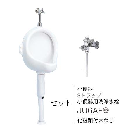 Ю####ジャニス/Janis【U120+TU120+JU6AF+NT7ABW1】小便器洗浄水栓セット 壁掛小便器 寒冷地用