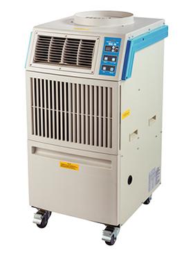 ###ωナカトミ【MAC-30】業務用移動式エアコン(冷房)