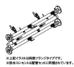 <title>新登場 MDK B40 50C ### パーパス 給湯器 部材 MDK-B40-50C 両側4台用配管セット 3~6台設置時用 主配管 片側閉塞タイプ</title>