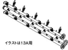 ###♪パーパス 給湯器 部材【MDK-WB100-50CN】12A・13A 両側10台用配管セット