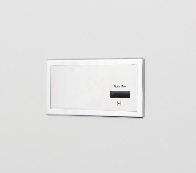 ミナミサワ【FM8TWA4】壁埋込改装用小便器センサー フラッシュマンリカバリー2 AC100Vタイプ TEA99L/100L改装用